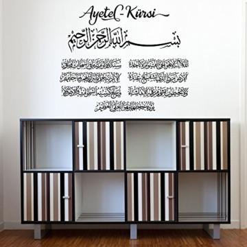 Islamische Wandtattoos – Meccastyle – Ayet-el Kürsi – A900 -