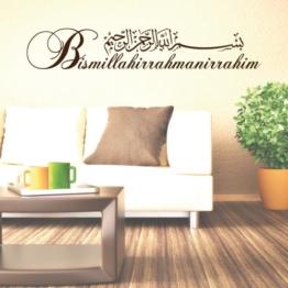 Islamische Wandtattoos - Meccastyle - Bismillahirrahmanirrahim - Basmala - Besmele - A110 -