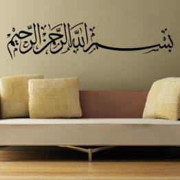 Islamische Wandtattoos - Meccastyle - Bismillahirrahmanirrahim - Basmala - Besmele - A116 -