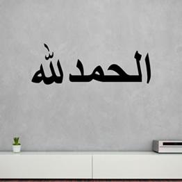 Islamische Wandtattoos - Meccastyle - El Hamdulillah - A214 -