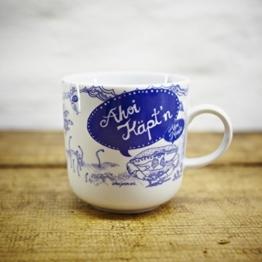 Kaffeebecher / Becher Unterwasser maritimes Design - Porzellan blau-weiss von Ahoi Marie -
